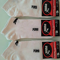 Носки мужские короткие спортивные фирмы puma.