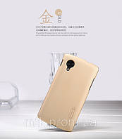 Чехол-бампер и плёнка NILLKIN для телефона LG Nexus 5 золотистый gold