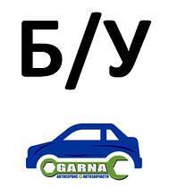 Автозапчасти Б.У