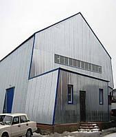"""Изготовление и монтаж """"под ключ """" металлоконструкций: зданий, сооружений, цехов, ангаров, складов."""