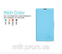 Чехол-книжка NILLKIN для телефона Nokia Lumia 520/525 синий