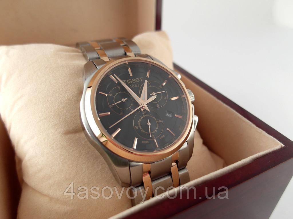 Мужские часы наручные тиссот 1853 часы weide wh 5205 купить