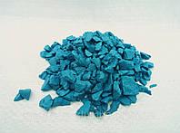 Декоративный цветной щебень (крошка, гравий) , белый (06) Голубой
