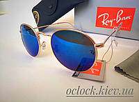 Очки Ray Ban Round (синие)