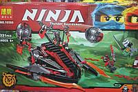 "Конструктор Bela Ninja 10580 (аналог Lego Ninjago 70624) ""Алый захватчик"" 331 деталь"