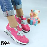 Женские  кроссовки Nike airmax р. 36-41