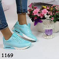 Женские  кроссовки Nike airmax мята р. 36-41