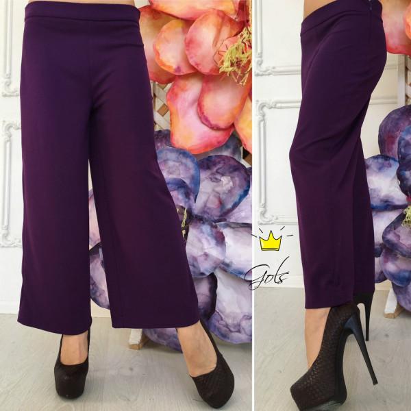 Женские  модные укороченные брюки. фиолет