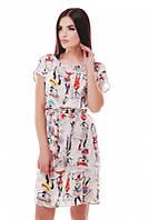 Женский сарафан с принтом Light FashionUp 42-48  размеры