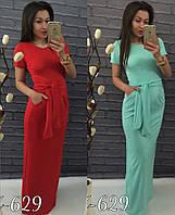 Женское длинное платье с кармашками