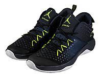 Кроссовки Nike Jordan Extra Fly 854551-014