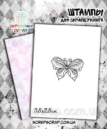 Штамп бабочка
