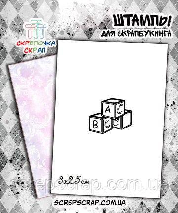 Штамп кубики