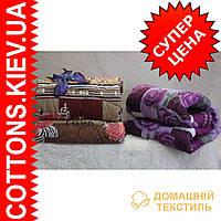 Одеяло с полиэфирного волокна 200*220LPN