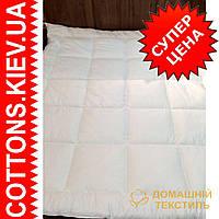 Стеганное одеяло хлопок  200*220 фирма ( KUNMENG)