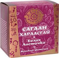 """Фиточай женский """"Белая ласточка"""" для лечения климакса, болезненных менструаций, варикоза"""