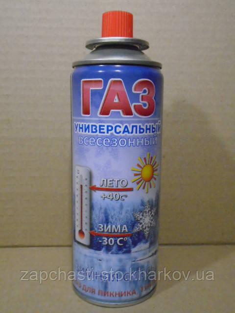 ГАЗ универсальный для горелки всесезонный 220г