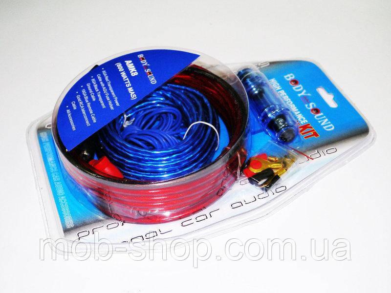 Набор проводов для подключения усилителя / сабвуфера 800W