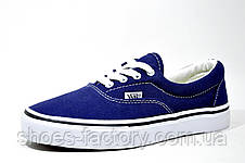 Кеды унисекс в стиле Vans Old Skool, Синий, фото 2