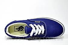 Кеды унисекс в стиле Vans Old Skool, Синий, фото 3