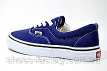 Кеды унисекс в стиле Vans Old Skool, Синий, фото 2