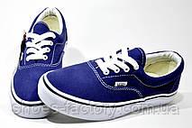 Кеды унисекс в стиле Vans Old Skool, Синий, фото 3