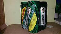 Пиво Чешское Staropramen ж/б 0,5л 4%( доставка по всій Україні)