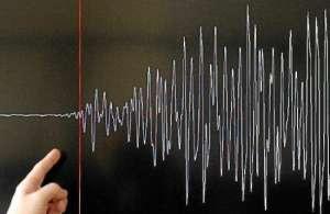 Мощное землетрясение произошло в Канаде