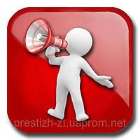 BTL реклама, промоушн, курьерская служба