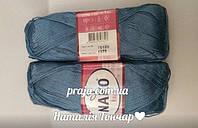 Nako İbiza - 4378 синий