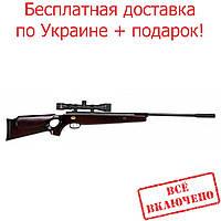 Пневматическая винтовка Beeman Bear Claw X2 (3-9Х32)