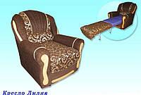 Кресло раскладное Лилия