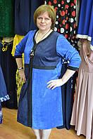 Платье синее силуэтное