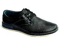 Туфли- мокасины мужские кожа р(41-44), фото 1