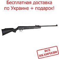Пневматическая винтовка Beeman Wolverine