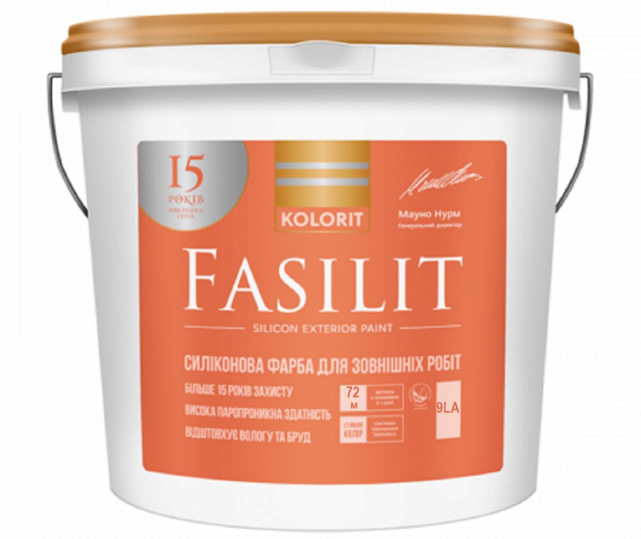 """Краска  силиконизированная KOLORIT FASILIT фасадная база """"LA""""-белая 9л"""