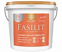 """Краска  силиконизированная KOLORIT FASILIT фасадная, база """"LA""""-белая, 9л"""