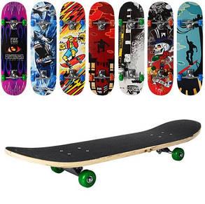 Скейт 78 см. MS 0322-2, фото 2