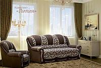 Комплект мягкой мебели Лилия