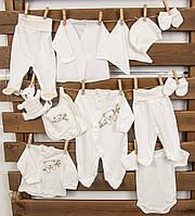 Детский набор одежды до годика  KOALA KARACA HOME