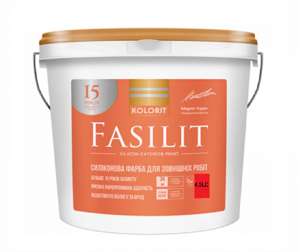"""Краска  силиконизированная KOLORIT FASILIT фасадная база """"LC""""-транспарентная 4,5л"""
