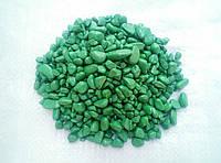 Гравий цветной (синий) декоративный для сада , окрашенная речная  галька(194) Зеленый