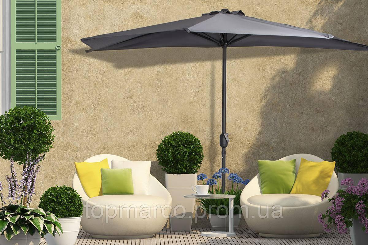 Зонт садовый и пляжный HOMEKRAFT