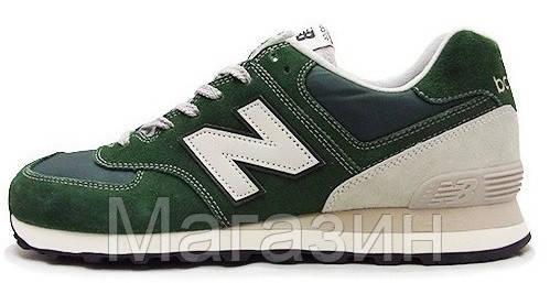 Мужские кроссовки New Balance 574 Нью Баланс 574 зеленые