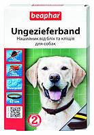 Ошейник Беафар для собак от блох и клещей желтый 65 см, Beaphar