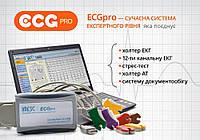 ECGpro® ЕКГ стрес-тест і 12-канальна ЕКГ спокою