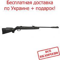 Пневматическая винтовка Kral 001 Syntetic Gas Piston