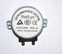 Двигатель привода тарелки для микроволновки 220V ПЛАСТИКОВЫЙ ВАЛ 11mm
