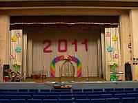 Комплексное оформление сцены на школьный выпускной