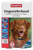 Ошейник Беафар против блох для собак 65 см сине-желтые